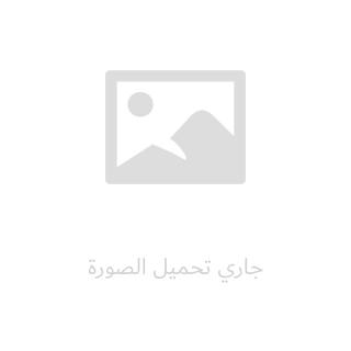 النمط العربي - إصدار محدود